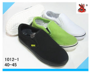 Low Helped Breathable Leisure Cloth Shoes