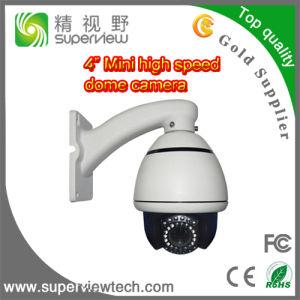 "4"" Mini High Speed Dome Camera (SVSP-H4AIL)"