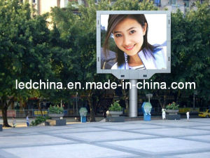 P16 Outdoor Multicolor Electronic Billboard pictures & photos