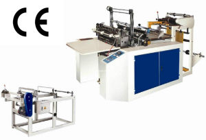 Two Line Bag Making Machine (LDF-700*2) pictures & photos