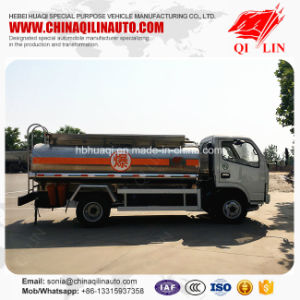 5083 Aluminum Alloy Refuel Tank Truck with Subsea Valve pictures & photos