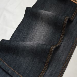 Stretch Cotton Denim Fabrics