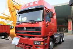 Sino Truck Hoka Tractor Truck/Tractor Head pictures & photos