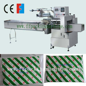 High Quality Automatic Sandwich Paper Packaging Machine (FFA) pictures & photos