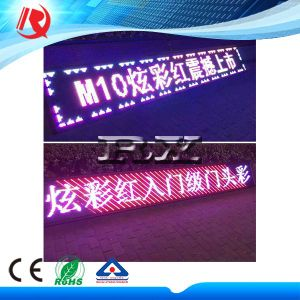 Outdoor RGB LED Sign Scrolling Text Display Panel P10 LED Display Module/LED Screen/LED Display Board pictures & photos