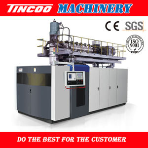 PE Extrusion Blowing Machine for 300L (DHB-250B) pictures & photos