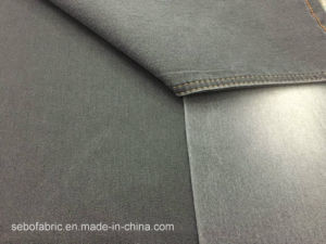 Grey Color Denim Fabric with Stretch