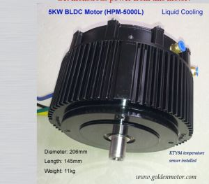 China Ce Approved 5kw Brushless Dc Motor For Electric Car