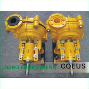 Factory Direct Sales Centrifugal Mining Slurry Pump