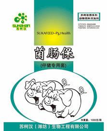 Animal Feeds