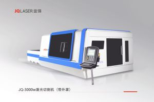 3000W Fiber Laser Cutting Machine with Safety pictures & photos