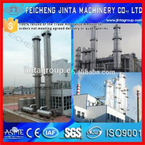 99.9% Alcohol/Ethanol Turnkey Project Edible Alcohol/Ethanol Equipment pictures & photos
