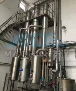 Vacuum Falling Film Single Stage Evaporator (ACE-ZFQ-K2) pictures & photos