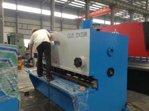 CNC Hydraulic Guillotine Metal Sheet Shearing Cutting Machine (CL11Y-12X2500)
