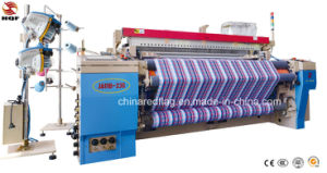Smart Air Jet Loom pictures & photos