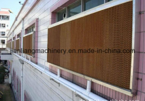 7090 Series Brown Cooling Pad pictures & photos