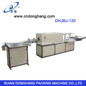 Automatic Cup Rim Curling Machine (DHJBJ-120) pictures & photos