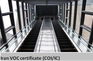 Elevator Iran Voc Verification (COI/IC) Inspection Service pictures & photos
