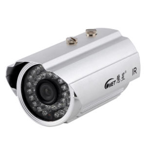 800tvl Water Proof IR Bullet CCTV Security Camera (HX-316SP) pictures & photos