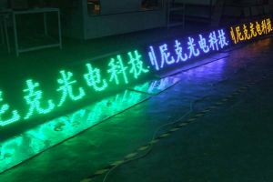 Outdoor Programmable Adversiting LED Display LED Moving Message Sign pictures & photos