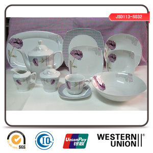 47PCS Square Shape Ceramic Dinnerware in High Quality pictures & photos