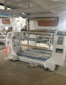 Plastic Laminating Machine for Plastic Film Paper Non Woven pictures & photos