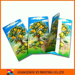Envelope Printing (XY0453)