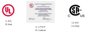 Testing and Certification Service for North American Market (UL/CSA/FCC/DOE/DOT/CPSC/EPA)