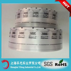 EAS Anti Theft RFID Tag RF Tag 130 pictures & photos
