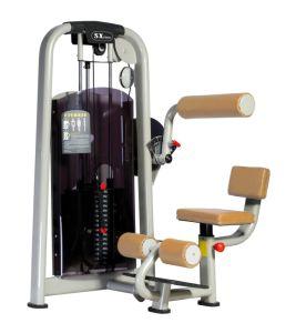 Abdonimal Machine (AF7810A)