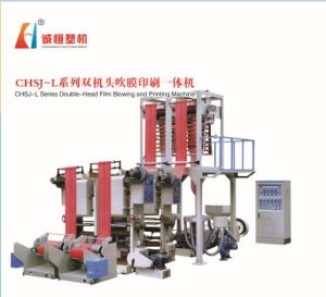 Chsj-L Series Double-Head Film Blowing and Prinring Machine pictures & photos