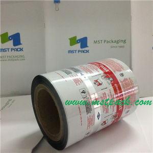 Laminated Film Printing, Food Package Film pictures & photos