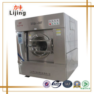 Hotel Laundry Equipment Industrial Washing Equipment Washer Extractor (15kg~100kg) pictures & photos