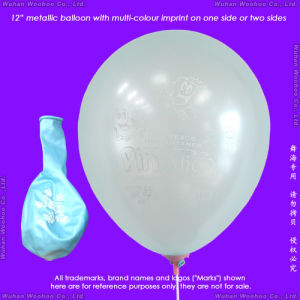 Inflatable Helium Latex Metal-Shining Balloon for Ceremony pictures & photos