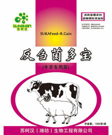Sukafeed-R. Gain Feed Probiotics for Ruminant, Cow and Sheep