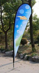 Flying Banner (LS-FB)
