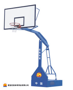 Gym Equipment-Fixing Flat-Case Backetball Stand (JM-1007) pictures & photos