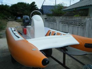 Inflatable Boat (HRG430)