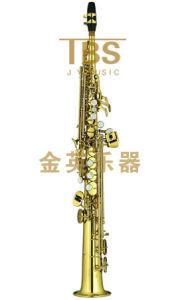 BB Soprano Saxophone (JYSS-200Q)