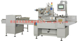 Automatic Biscuit Packing Machine (FFW) pictures & photos