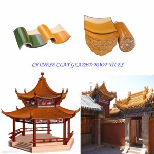 Chinese Style Temple Roof Tiles with Factory Bottem Price