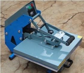 DIY New Intelligent Magnetic Heat Press/Mug Press Machine (UDT-OO32)