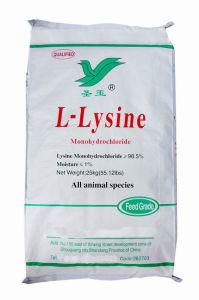 Hot! ! 65% L-Lysine pictures & photos