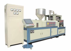 Plastic Bottle Cap Molding Machine (SY-30By Hydraulic Pressure)