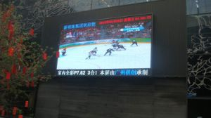 Indoor P6mm Advertising Full Color LED Display Screen pictures & photos