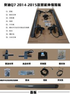 Auto Parts Electric Running Board pictures & photos