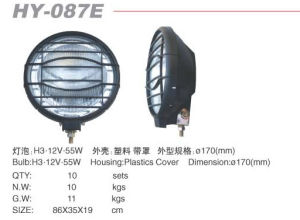 Plastic Fog Lamp with Cover