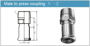 Female to Press Coupling