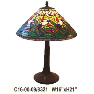 Tiffany Table Lamp (C16-00-19-8321)