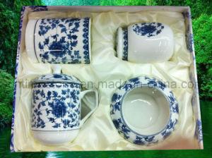 High Quality Porcelain Tea Cup Set (6615-007) pictures & photos